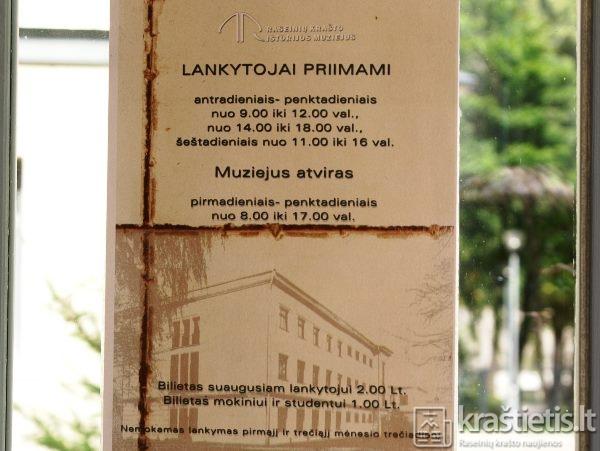 Pirmoji stotelė - Raseinių krašto istorijos muziejus