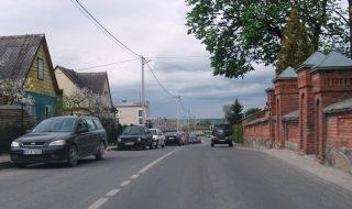 Automobilių stovėjimo problemos prie Raseinių bažnyčios