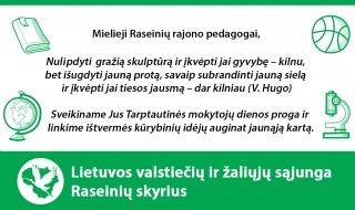 LVZS_MOKYTOJAMS
