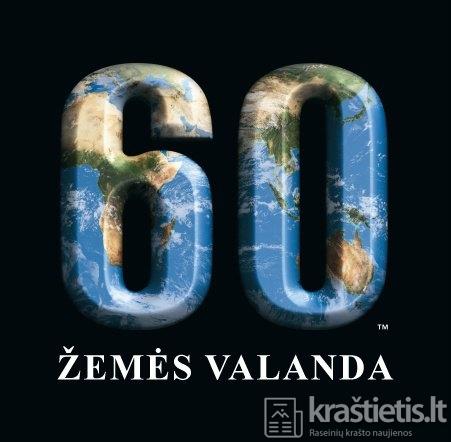 Zemes-valanda_logo