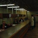 Centro rinkimų apylinkė