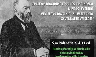 mecislovas