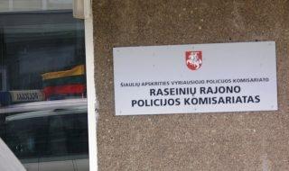Policijos komisariatas