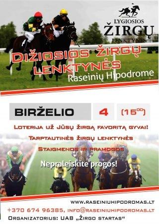 zirgu-lenktynes